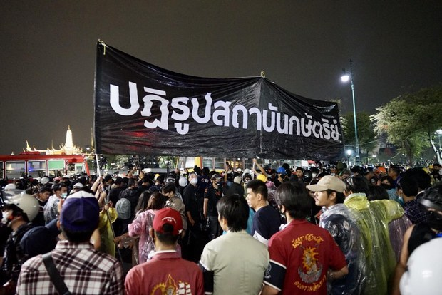 Thai Pro-Democracy Protesters Plan to Hit the Streets Again When Pandemic Eases