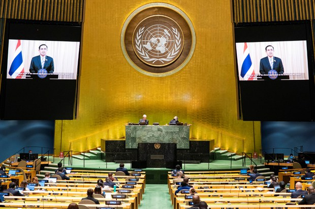 UN Assembly Adopts Resolution to 'Prevent Flow of Arms' into Myanmar